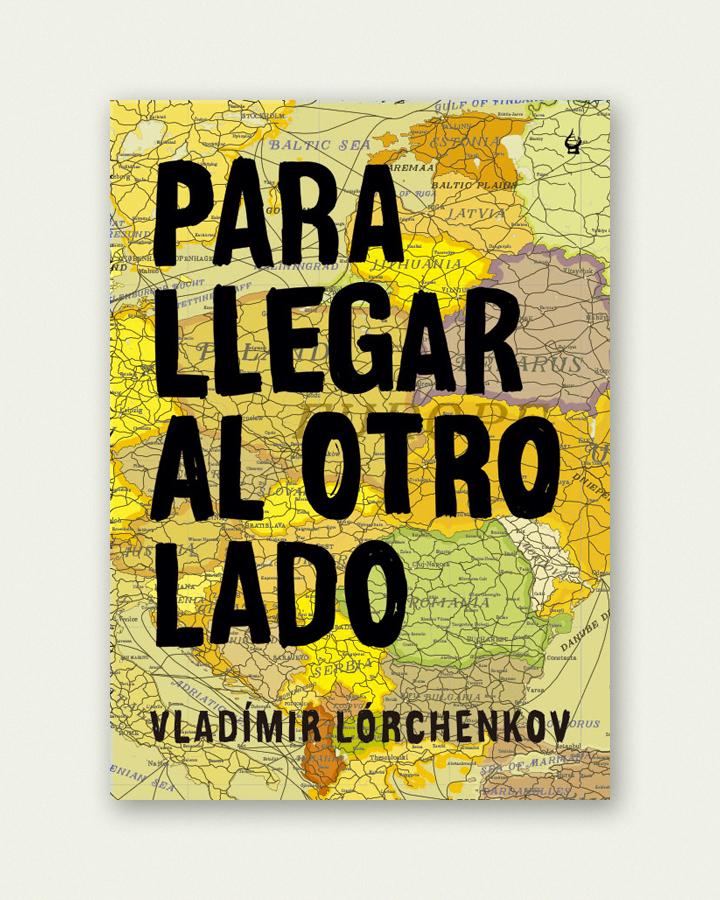 lorchenkov